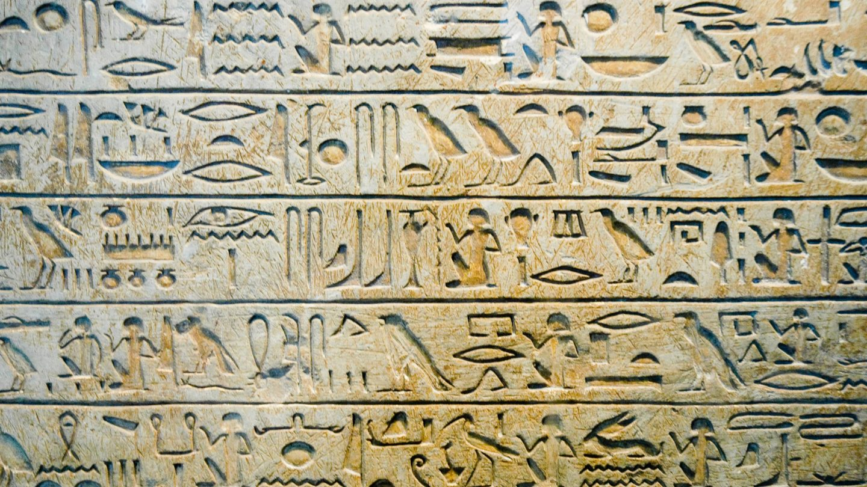 Egyptian Stone Hieroglyphs