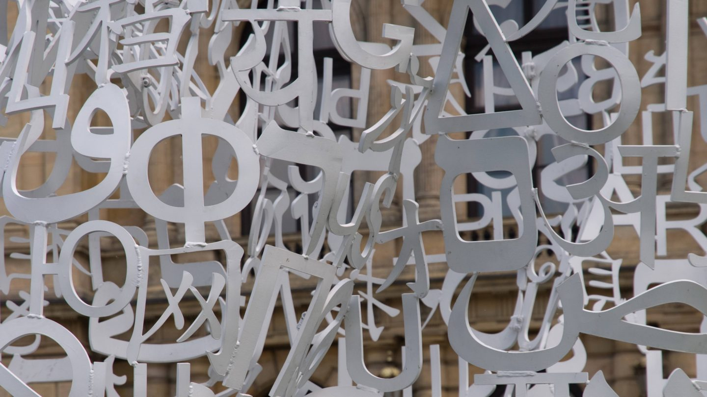 Metal Typography artwork