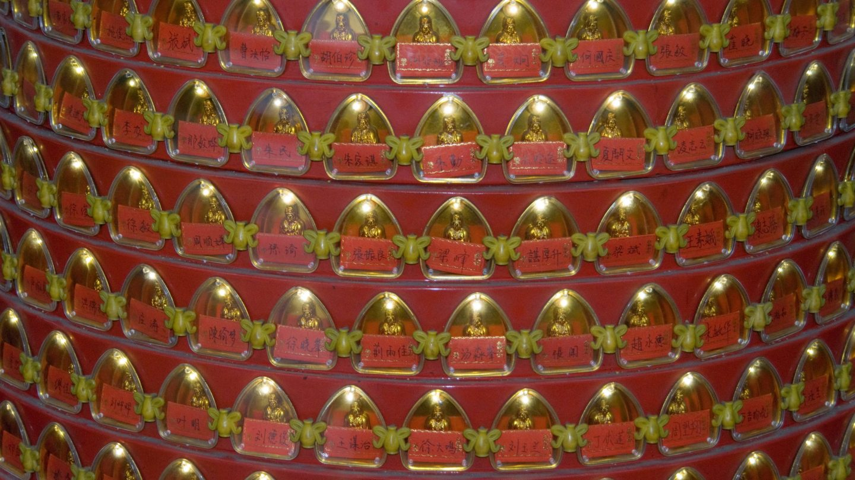 Chinese Temple Memorial