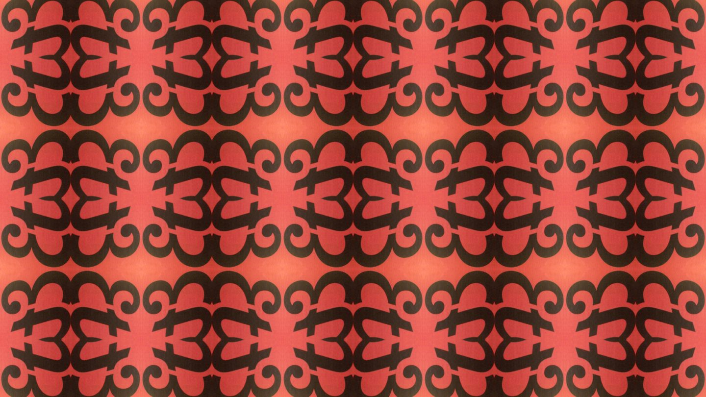 Red Vertical Typographic E And T patter