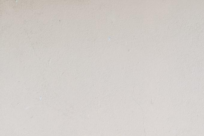 Subtle grain texture wall